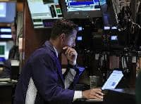 Wall Street lower after retail data, but Citi higher