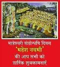 shyamgandhi321