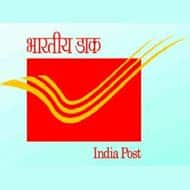 All post offices to be computerised by 2017