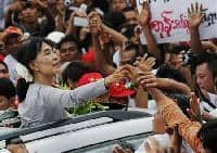 Suu Kyi to make first trip out of Myanmar in 24 yrs