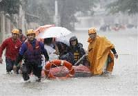 Protect yourself financially from natural calamities