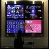Nikkei surges 7%, Topix up 8.3%; China loses ground