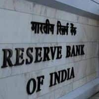 RBI staff concerned over Budget proposals in Finance Bill