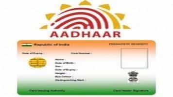 Congress slams govt move to link Aadhaar, midday meal scheme