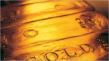 MCX Goldpetal December contract declines