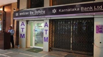 Will look to trim gross NPAs to 2.5% in FY17: Karnataka Bank