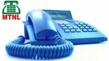 Expect operational profits by next fiscal year: MTNL