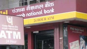 PNB Q3 profit up 4-fold at Rs 207cr, slippages down at Rs 4800cr