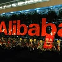 What Alibaba learned from Facebook's IPO flop