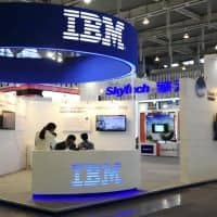 IBM to bet $3bn over 5-yrs hoping for breakthrough in chips