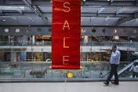 Bain sues EY over $60m loss in Lilliput Kidswear