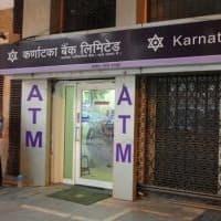 Short Karnataka Bank: Mitesh Thacker