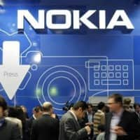 German car makers to buy Nokia map service for 2.8 bn euros
