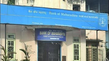 FGII enters into bancassurance tie-up with Bank of Maharashtra