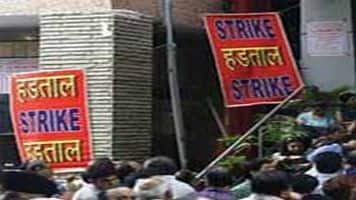 Bank unions to strike today; cheque clearances may be hit