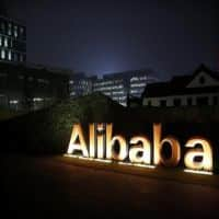 China's Alibaba says agrees $3 billion five-year loan