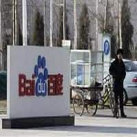 Baidu hires Microsoft expert in artificial intelligence push