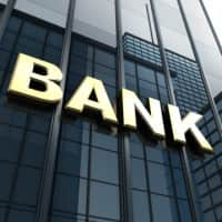 Look at private sector banks: Parag Thakkar
