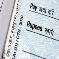 NCDRC asks bank to pay Rs 50K for delay in processing cheque