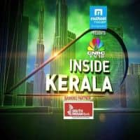 Inside Kerala: The challenge of attracting investors