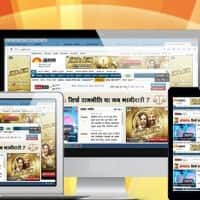 Jagran Prakashan reports Q2 net profit at Rs 91.27 cr