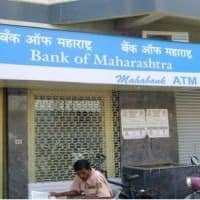 Bank of Maharashtra to raise capital of Rs 1,000 crore