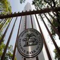 RBI bullish on blockchain; embraces the idea of digital rupee