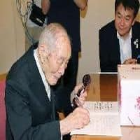 The world's oldest man dies in Japan, aged 112