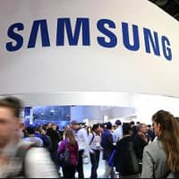 Samsung Electronics invests Rs 1,970 crore in its Noida plant