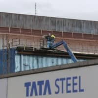 UK plans unique pensions deal for Tata Steel UK