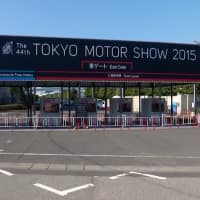 Overdrive: Driving through the Tokyo Motor Show
