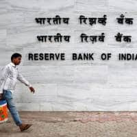 Next RBI chief faces balancing act on bank clean-up