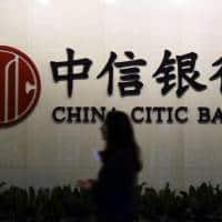 China's CITIC Bank tries to seize real estate assets in Canada