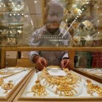 Asia gold demand to fall 15-20% in 2016 on price rise:Scotiabank
