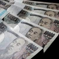 Hold the lift! Japan Inc's answer to the rising yen