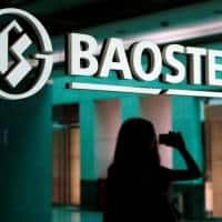 Baosteel takes over Wuhan to create world's No.2 steelmaker