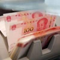 China launches $52.5 bn state enterprise restructuring fund