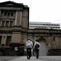 Some BOJ board members had doubts on policy overhaul