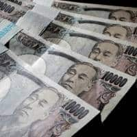 Stronger yen, not inflation, will trigger BOJ easing: Sources
