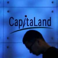 CapitaLand sets up $1.5 bn private equity fund for China