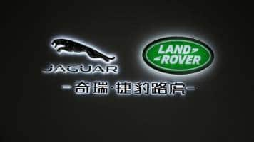Jaguar Land Rover lawsuit proceeds despite patent cancellation