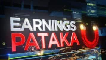 Earnings Pataka: Shakti Pumps & NR Agarwal Industries