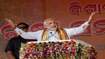 PM Modi says public investment essential to boost growth