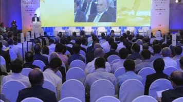 Watch: PetroFed Oil & Gas Industry Awards 2016