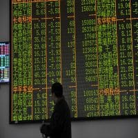Asia shares rebound as Trump turnaround 'astonishes'