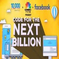 Code For The Next Billion: A startup incubation program