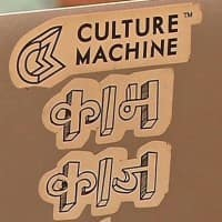 Culture Machine: Using viewership trends to create content