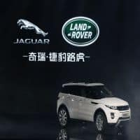 Jaguar Land Rover sells record 583,313 cars in 2016