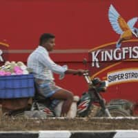 Auction fails as no bidder turns up for Kingfisher brands