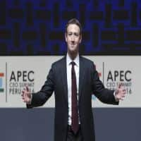 Harvard dropout Zuckerberg to give commencement address